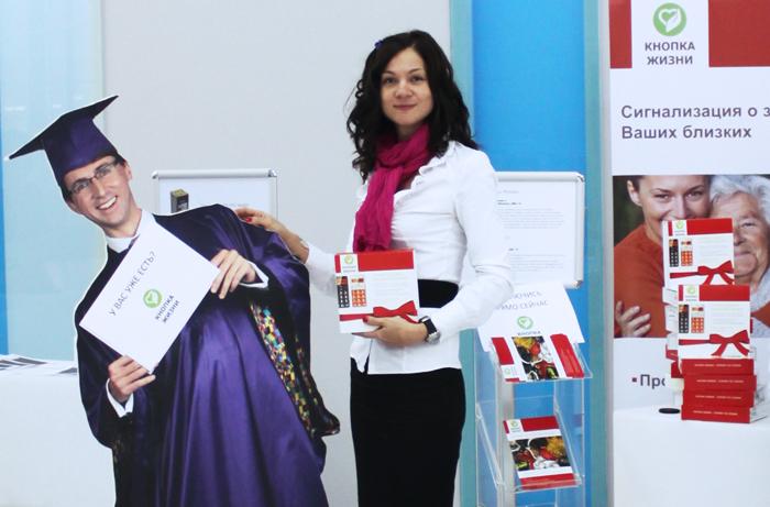 Ирина Линник, одна из создателей «Кнопки жизни», на презентации проекта