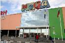 Торговый центр Мега Парнас