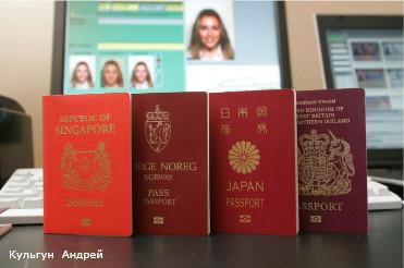 Таврический дворец.<br /> Презентация технологий по вопросам введения паспортов, содержащих электронные носители информации.<br /> Паспорт, документ, виза.
