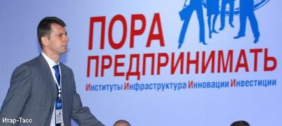 В какие проекты вкладывает Михаил Прохоров