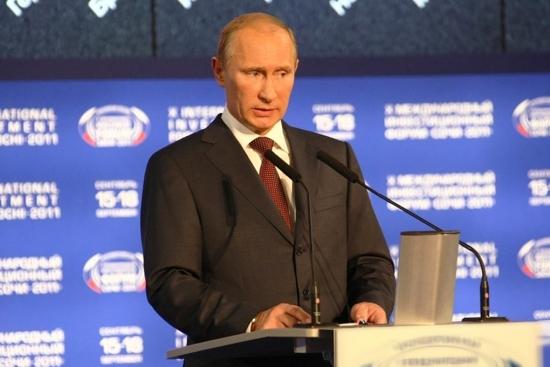 Владимир Путин. Фото ИА «Живая Кубань»