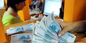 Зарплата-2012: новые налоги