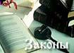 закон суд юристы правосудие|Фото: lubosvet.org.ua