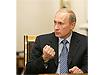 владимир путин президент рф|Фото: kremlin.ru