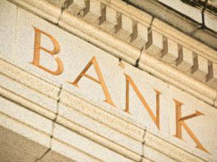 иностранный банк.jpg