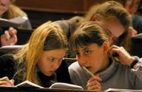Фото academic.ru