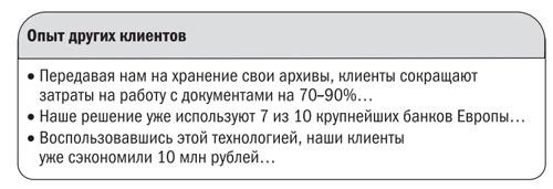 Пример продающего письма
