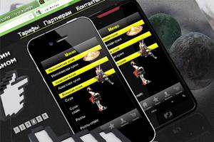 GetShopApp может оставить студии мобильных приложений без работы и стать глобальным игроком на мировом рынке