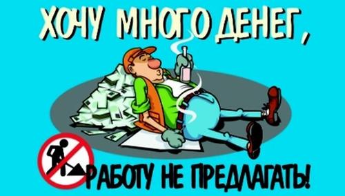 О российской бедности и точке невозврата