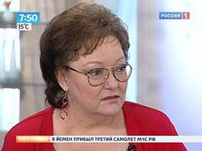 """(""""Утро России"""")"""