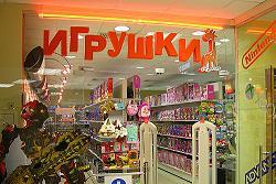 Стратегии повышения продаж детских игрушек в розничных магазинах