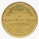 www.pmoney.ru: Школьная медаль влияет на профессию
