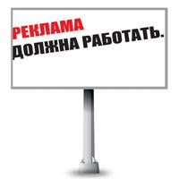 наружная реклама.jpg
