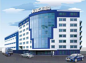 Офисно - складской комплекс Каскад
