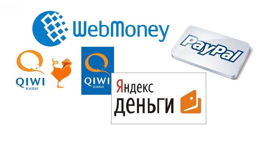 В России уменьшат суммы анонимных денежных переводов в сети интернет