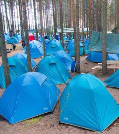 Палатки участников форума. Фото с сайта forumseliger.ru