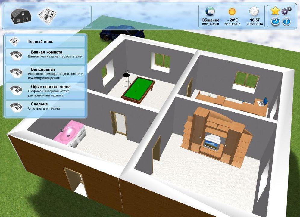 Так выглядит ваш виртуальный дом на экране - это пульт управления touch-screen