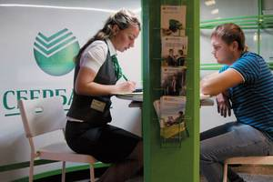 Банкиры готовы к личному общению с каждым начинающим предпринимателем