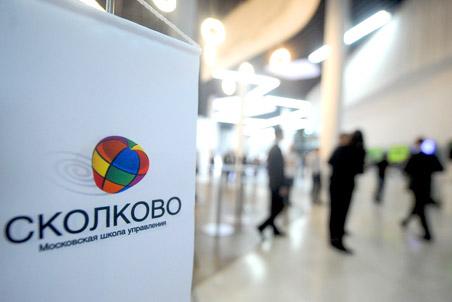 Американские инвесторы оценивают перспективы инновационной индустрии в России