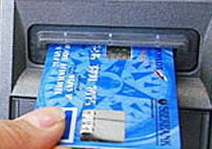 www.pmoney.ru: Внимание, банкоматы!