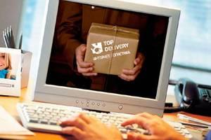 Служба доставки «TopDelivery» работает с небольшими интернет-магазинами по единому тарифу