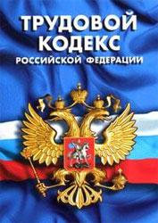 http://images.km.ru/job/kodex.jpg