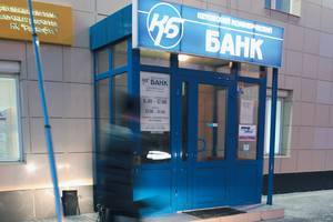 Банк на моей улице Банковская система,Банковский ритейл,Бизнес и власть,Россия,Финансовые инструменты