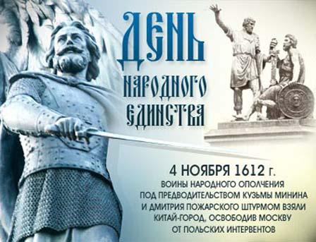 vladimir_shtygashev_pozhelal_vsem_neissyakaemoy_energii.jpg
