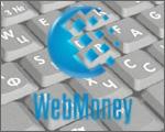 Обман с помощью WebMoney