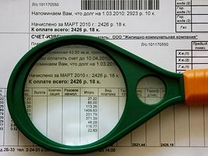 Минрегионразвития подготовило изменения в Жилищный кодекс и Правила предоставления коммунальных услуг гражданам. Фото: ИТАР-ТАСС