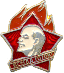 значки.png