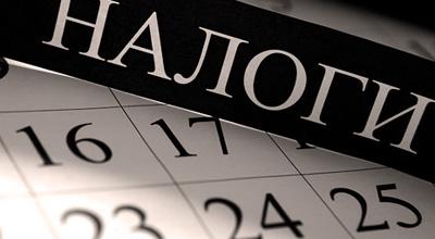 узнать свою задолженность по налогам по инн:
