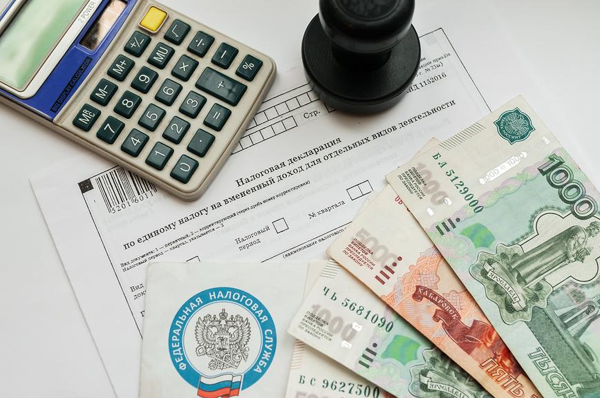 можно ли уменьшить пени по налогам вам
